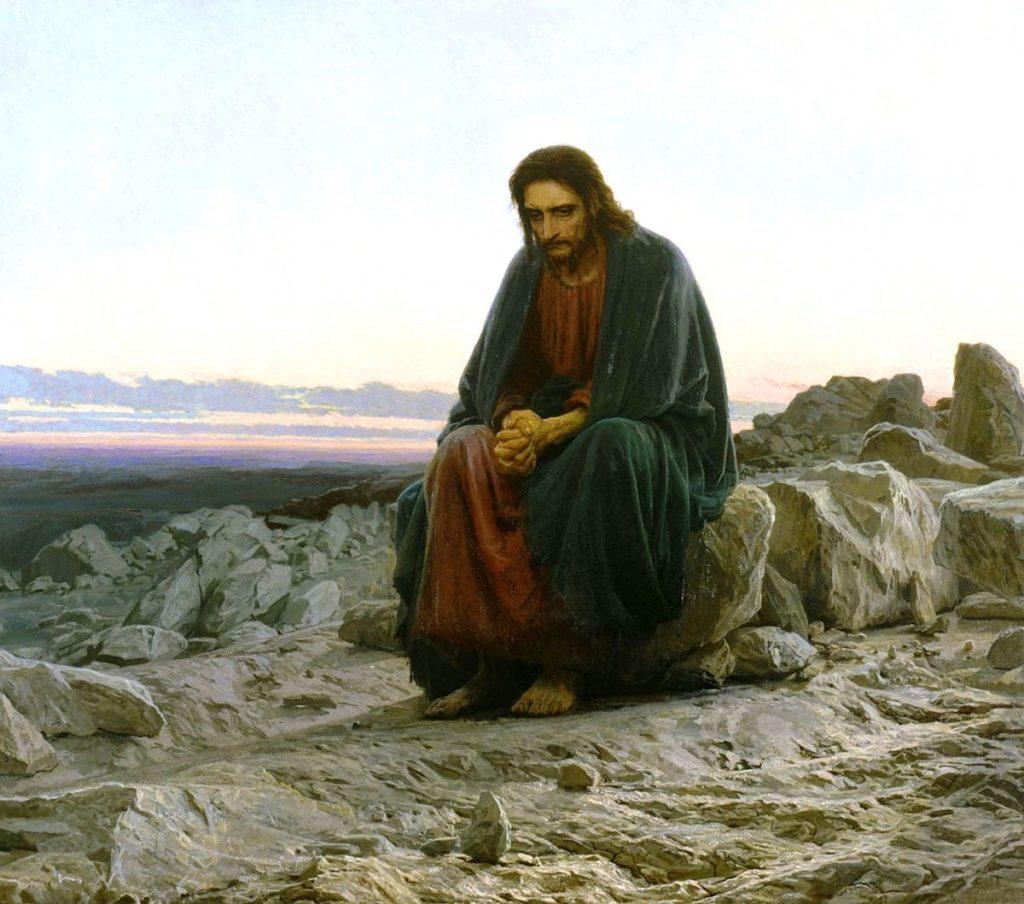Когда появилось христианство?